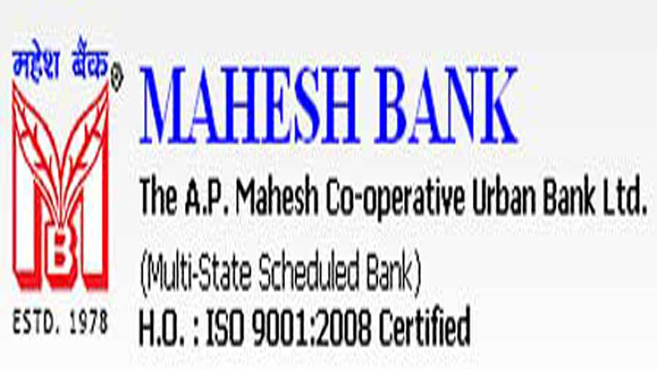IFSC Codes of AP Mahesh Co-op Urban Bank Limited