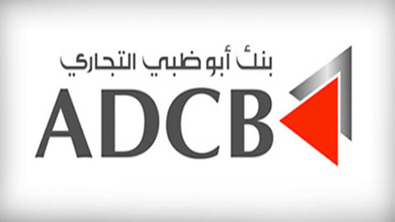 IFSC Codes of Abu Dhabi Commercial Bank