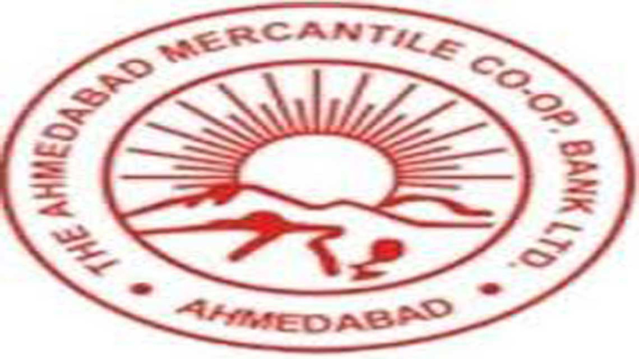 IFSC Codes of Ahmedabad Mercantile Coop Bank