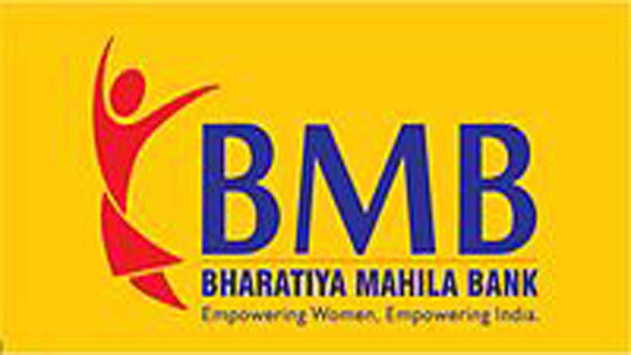IFSC Codes of Bharatiya Mahila Bank Limited