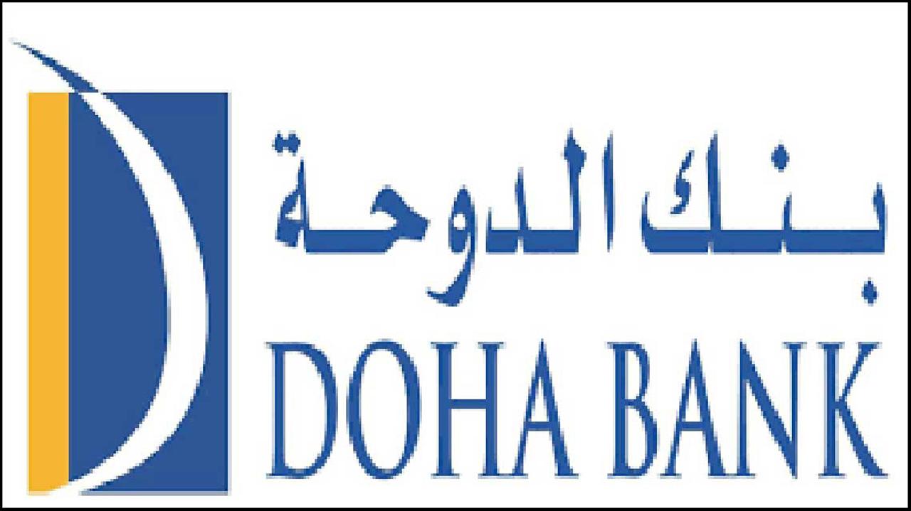 IFSC Codes of Doha Bank