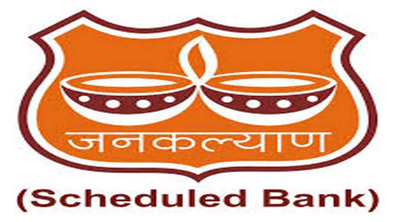 IFSC Codes of Janakalyan Sahakari Bank Ltd.