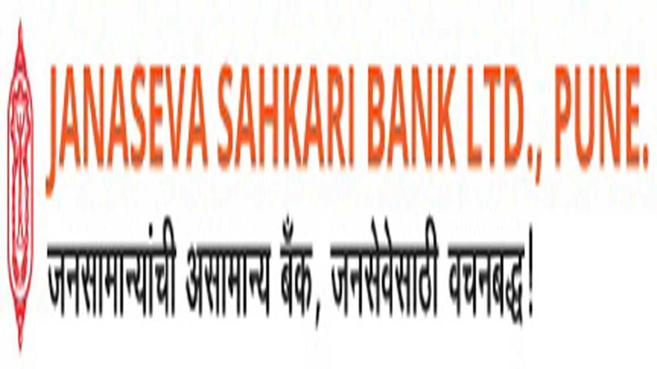 IFSC Codes of Janaseva Sahakari Bank Limited, Pune