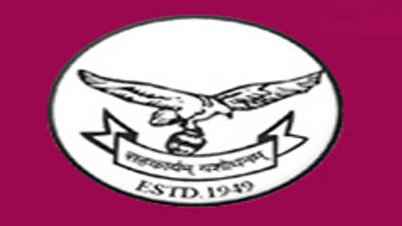 IFSC Codes of Janata Sahakari Bank Ltd., Pune