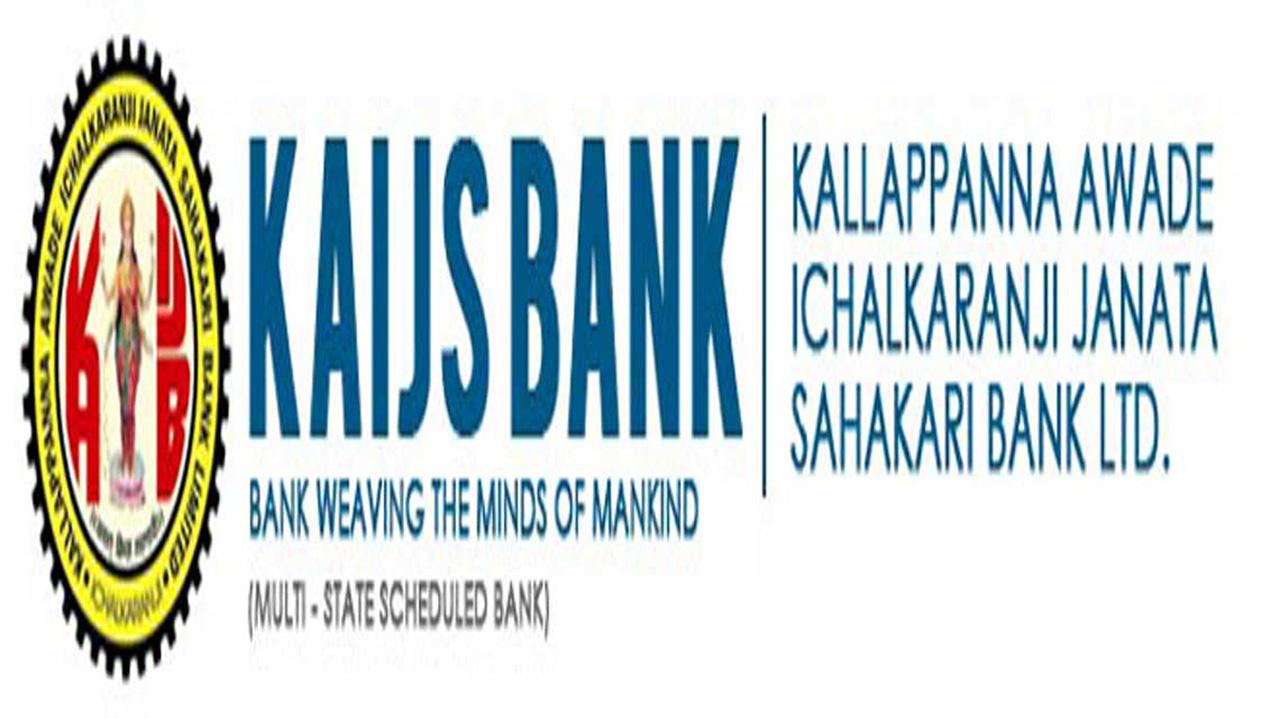 IFSC Codes of Kallapanna Awade Ichalkaranji Janata Sahakari Bank Limited