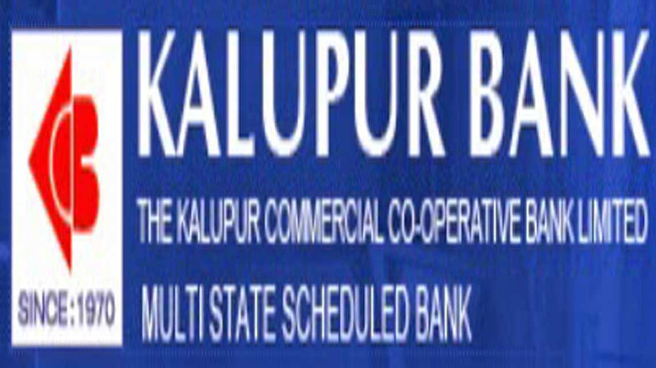 IFSC Codes of Kalupur Commercial Co-op Bank