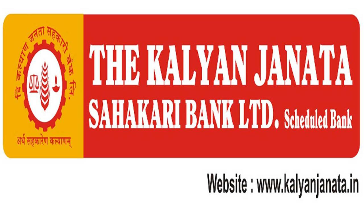 IFSC Codes of Kalyan Janata Sahakari Bank Ltd