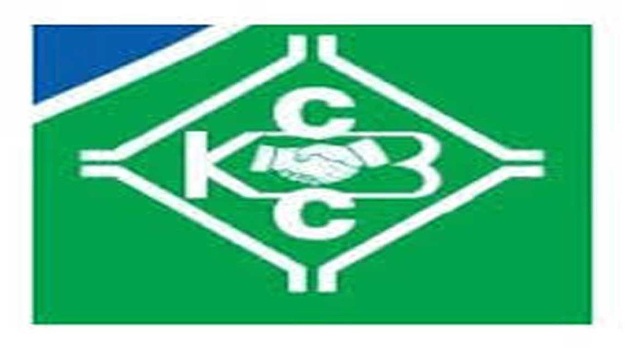 IFSC Codes of Kangra Central Co-op. Bank Ltd.