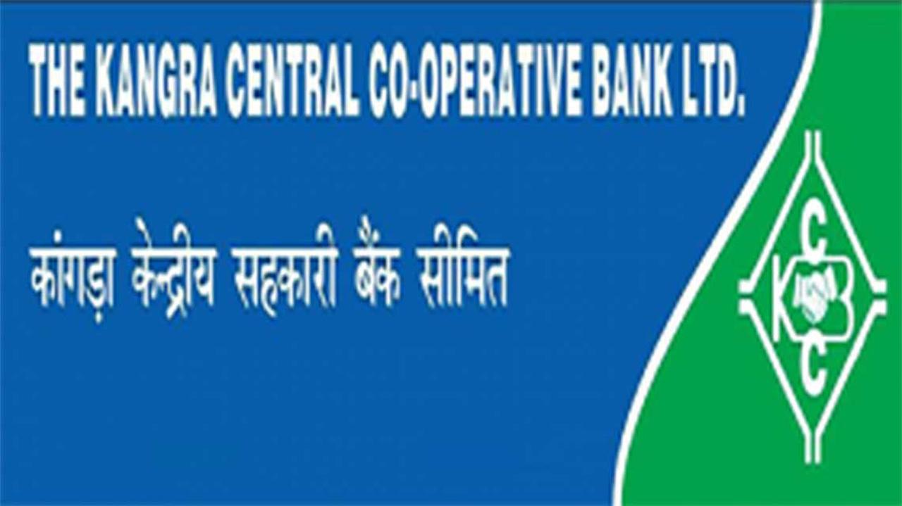 IFSC Codes of Kangra Co-operative Bank Ltd.