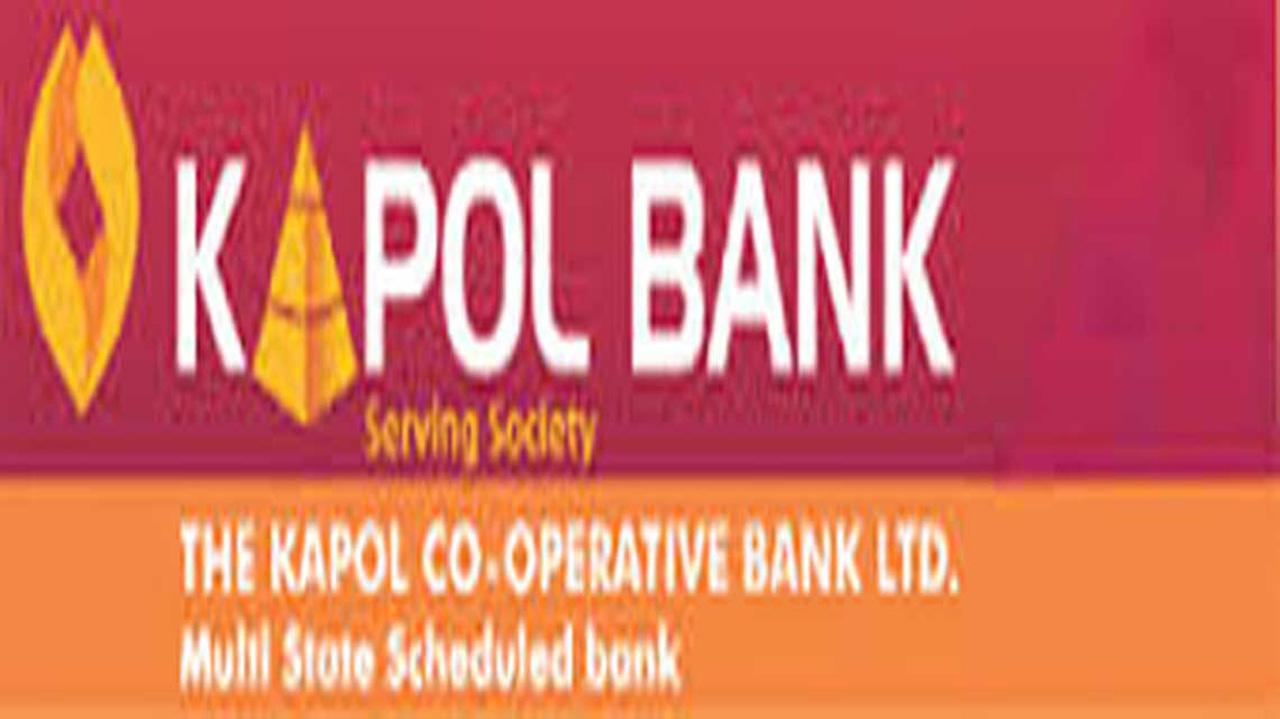 IFSC Codes of Kapol Co-op Bank Ltd