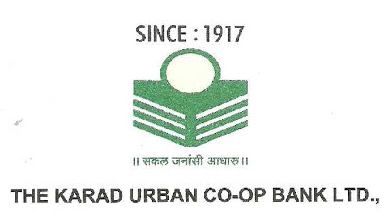 IFSC Codes of Karad Urban Co-op. Bank Ltd.