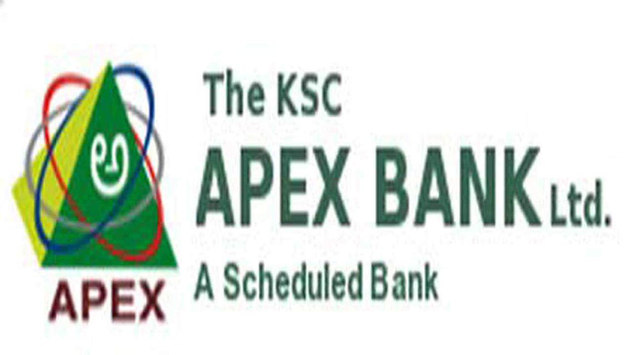 IFSC Codes of Karnataka State Apex Coop Bank