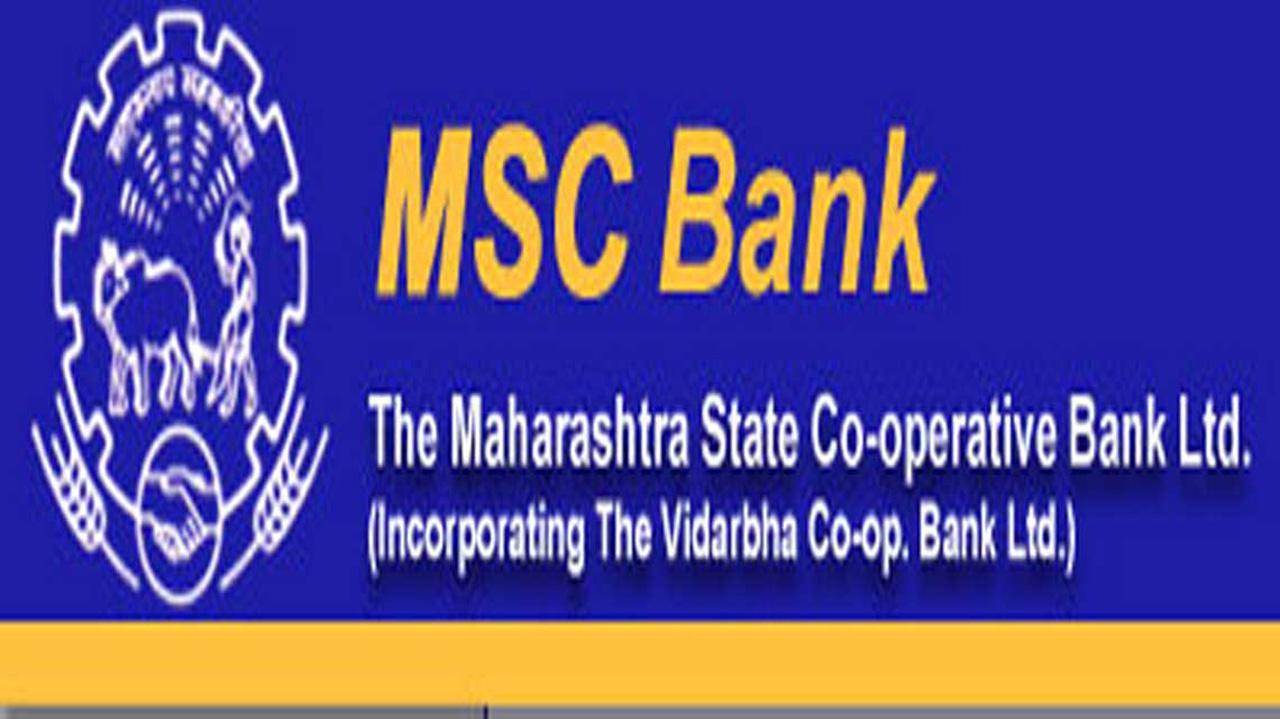 IFSC Codes of Maharashtra State Co-op Bank Ltd.