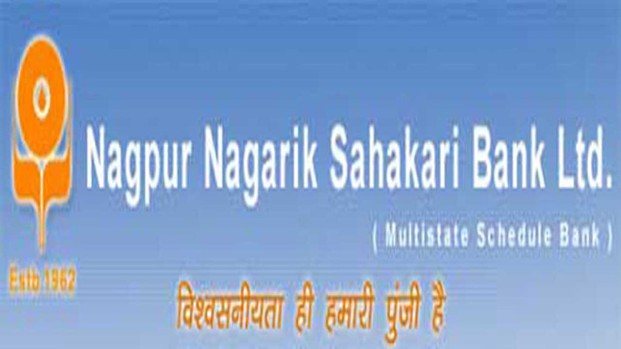 IFSC Codes of Nagpur Nagarik Sahakari Bank Ltd.