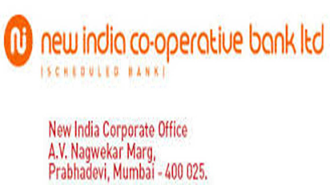 IFSC Codes of New India Co-op Bank