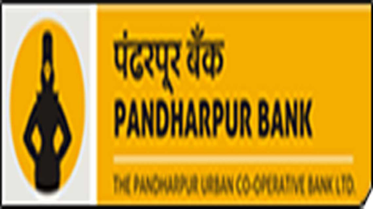 IFSC Codes of Pandharpur Urban Co Op. Bank Ltd.