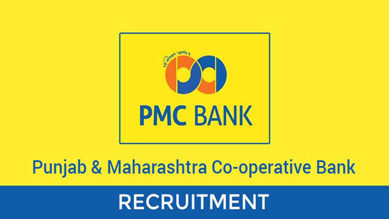IFSC Codes of Punjab & Maharastra Co-op Bank
