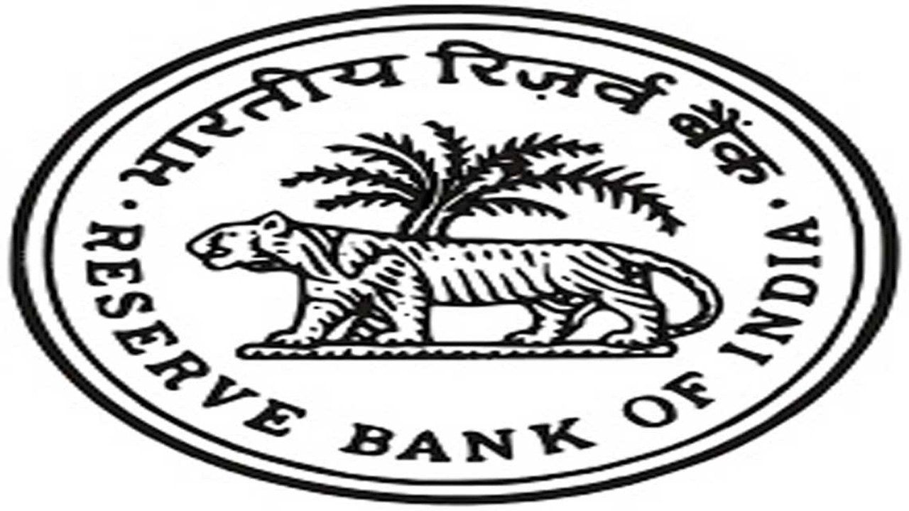 IFSC Codes of Reserve Bank of India