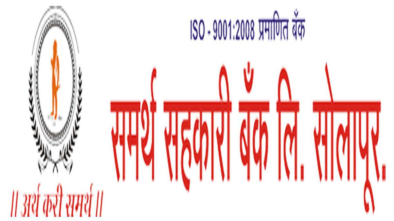 IFSC Codes of Samarth Sahakari Bank Ltd