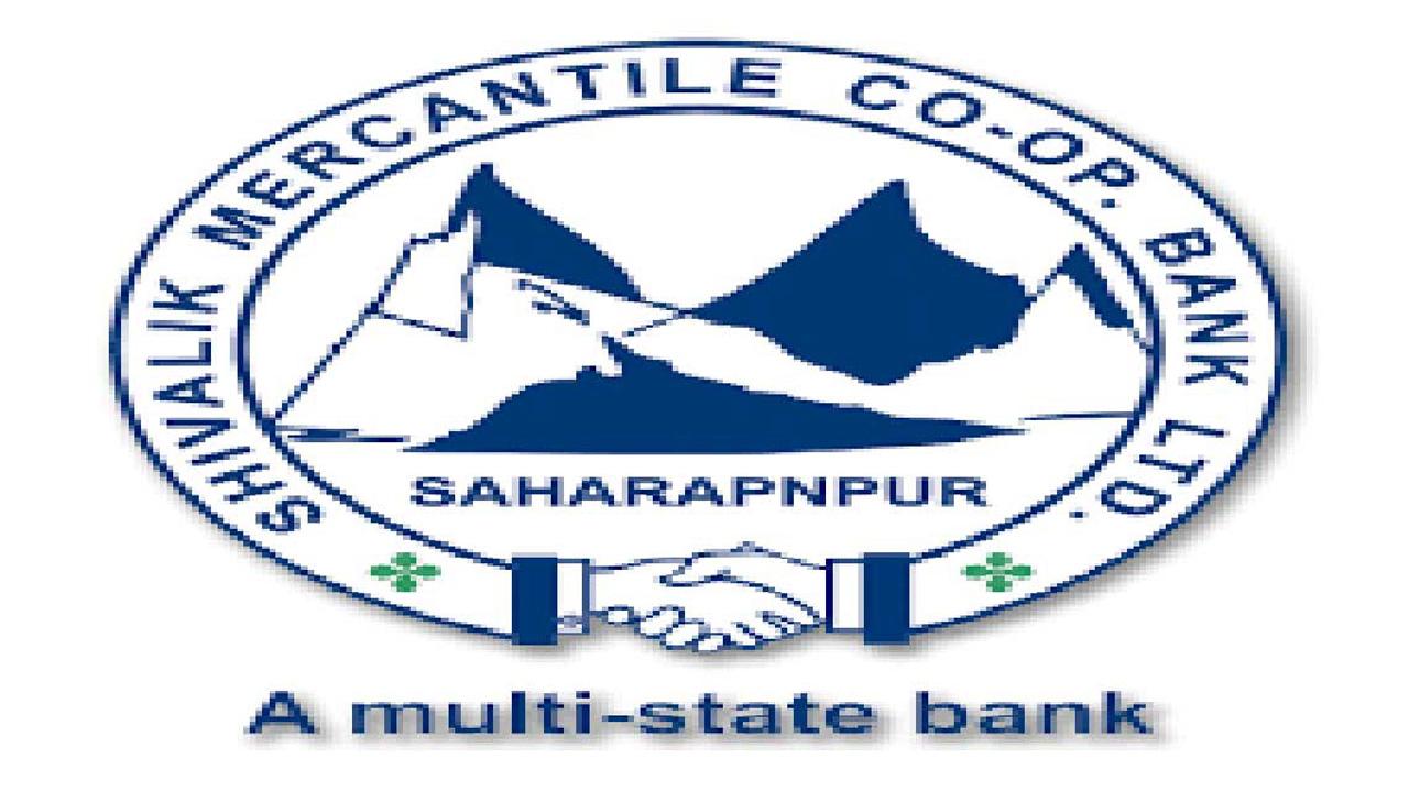 IFSC Codes of Shivalik Mercantile Co-operative Bank Ltd.