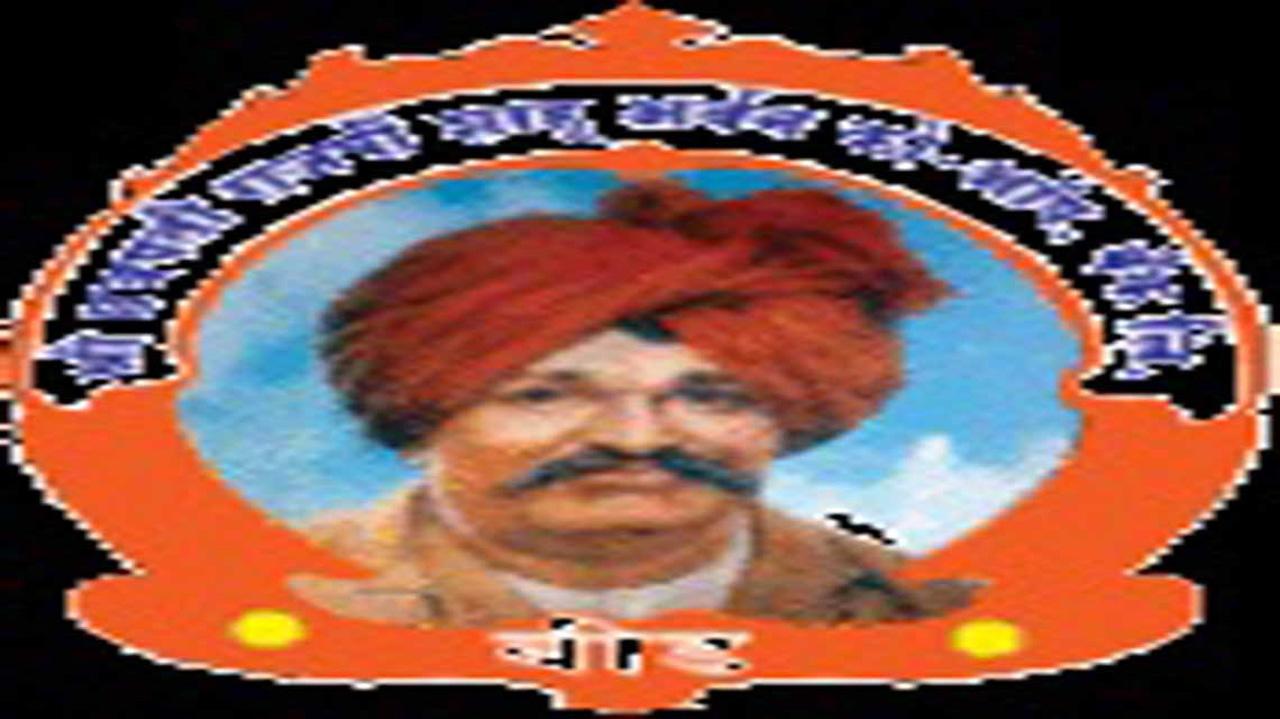 IFSC Codes of Shri Chhatrapati Rajarshi Shahu Urban Co-op. Bank Ltd.