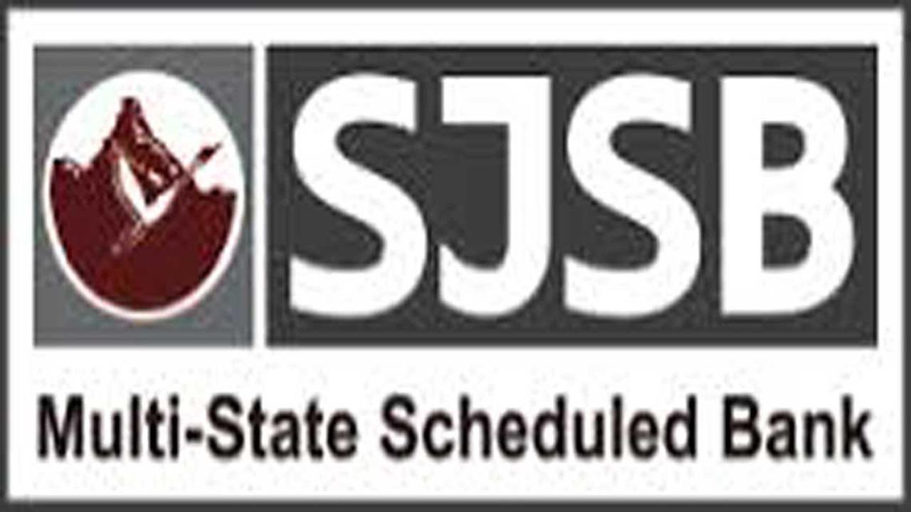 IFSC Codes of Solapur Janata Sahakari Bank Limited