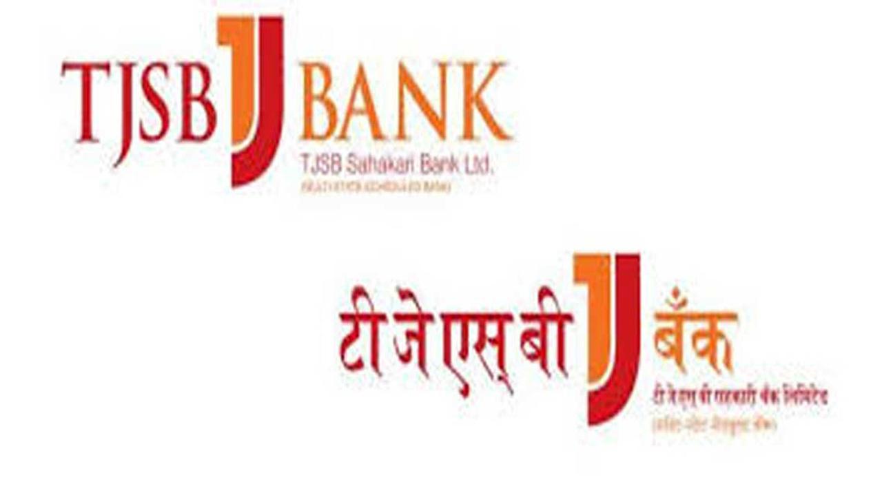 IFSC Codes of TJSB Sahakari Bank Ltd.