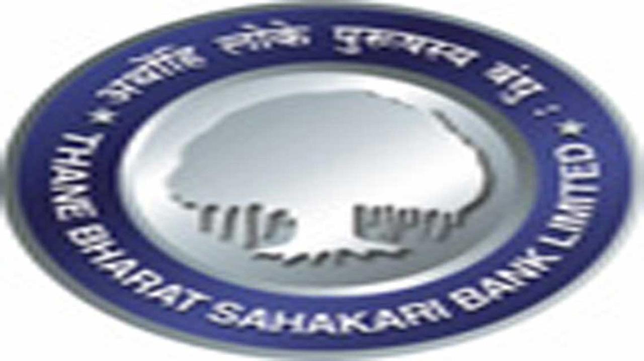 IFSC Codes of Thane Bharat Sahakari Bank Limited
