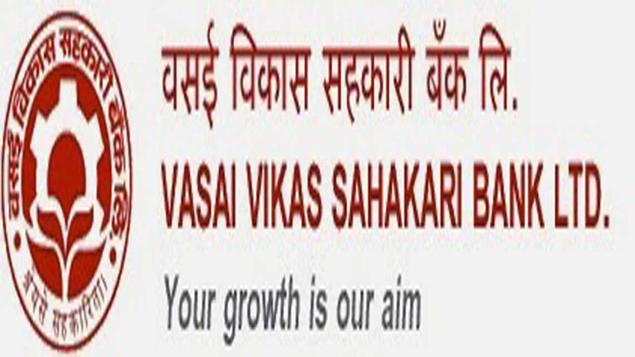 IFSC Codes of Vasai Vikas Sahakari Bank Ltd.